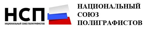 spruss.ru